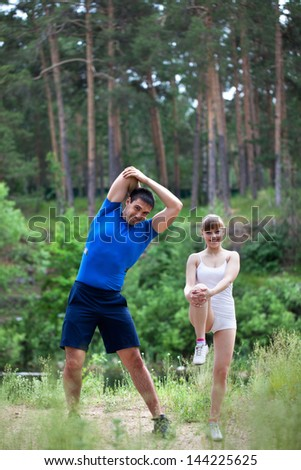 sport and jogging in the park