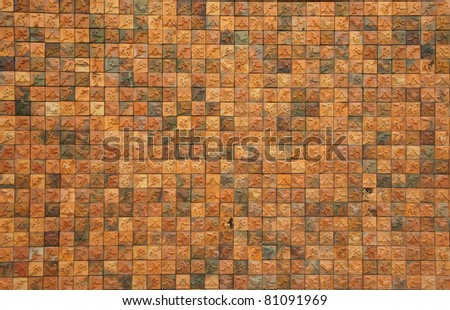 Sport Mosaic Tile Background