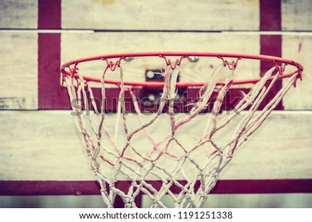 Sport, recreation outside concept. Closeup of old vintage wooden basketball board outdoor #1191251338