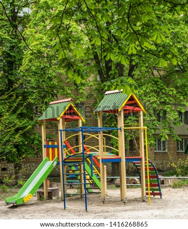 sports and recreational playground in a residential complex #1416268865