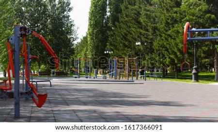 Sports area. Sports ground. Sports equipment.
