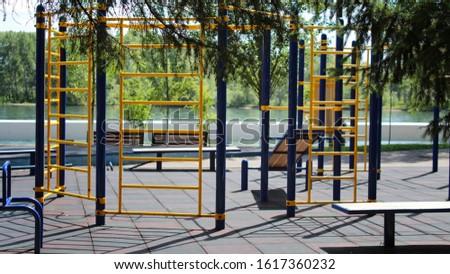 Sports ground. Sports equipment. Sports area.