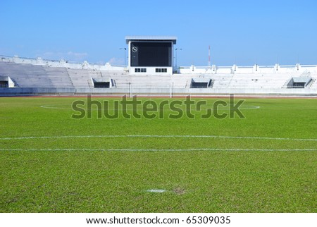 sports stadium and blue sky