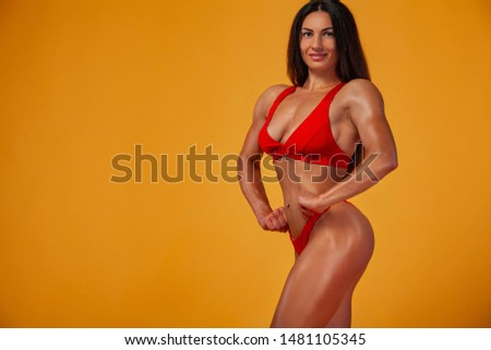 Sporty and fit woman athlete, bodybuilder. Workout and fitness motivation. Individual sports. Sports recreation. #1481105345