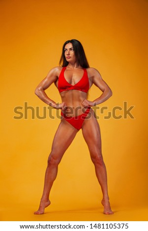 Sporty and fit woman athlete, bodybuilder. Workout and fitness motivation. Individual sports. Sports recreation. #1481105375