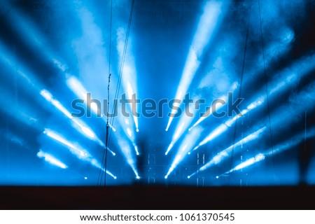 spotlight in smoke #1061370545