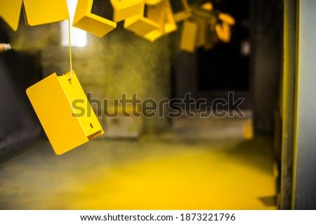 Spray paint product powder coating Сток-фото ©