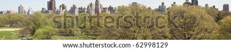 Spring crowd, Central Park, New York City, nyc Stock fotó ©