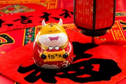 Spring Festival materials for the Year of the Ox(Translation:Good luck, good luck, happiness, good fortune)