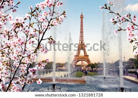 Spring in Paris. Eiffel Tower (La Tour Eiffel) with fountains.