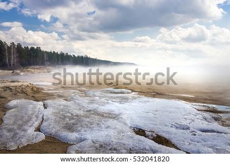 stock photo spring landscape with fog on the river russia siberia novosibirsk region ob river 532041820 - Каталог — Фотообои «Новосибирск»
