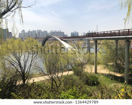 Spring outdoor park #1364429789