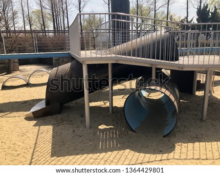 Spring outdoor park #1364429801