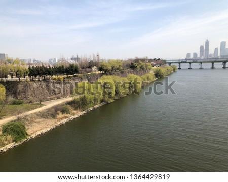 Spring outdoor park #1364429819