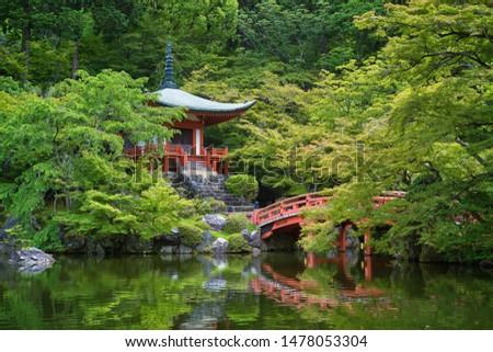 Spring scenery of Daigoji temple (Daigo-ji) in Kyoto, Japan. Stock photo ©