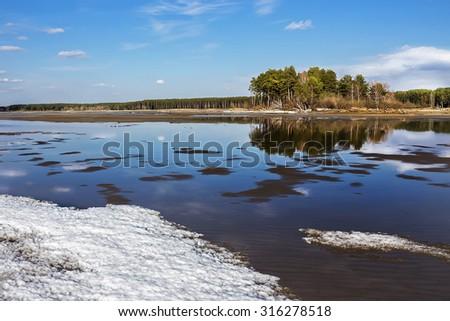 stock photo spring seascape on the river ob river siberia novosibirsk region russia part of the city berdsk 316278518 - Каталог — Фотообои «Новосибирск»