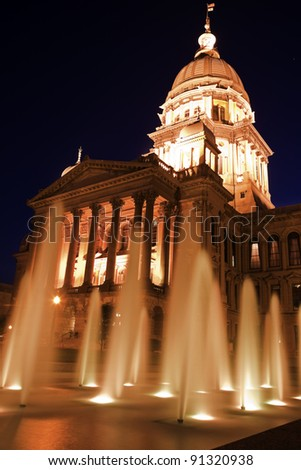 Springfield, Illinois - fountains in front of the building