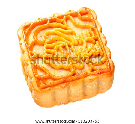 Square chinese moon cake isolated on white