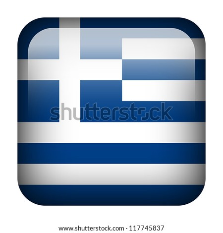 Square flag button series - Greece