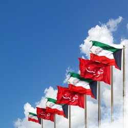Square Kuwait Flag Poles Waving In The Wind On A Blue Sky Backdrop