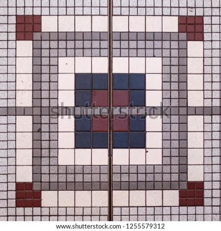 Square Mosaic Design. Mosaic Pattern. Mosaic Floor #1255579312