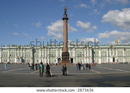 Square near Hermitage in St. Petersburg, Russia - stock photo