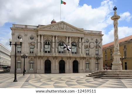 Square of the Lisbon city hall