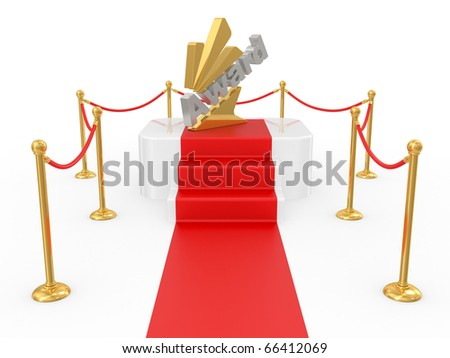square podium on white background. 3D image