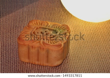 Square shape mooncake Placed on sackcloth near the moon shaped light #1493317811
