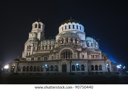St. Alexander Nevsky Cathedral in Sofia, the capital of Bulgaria