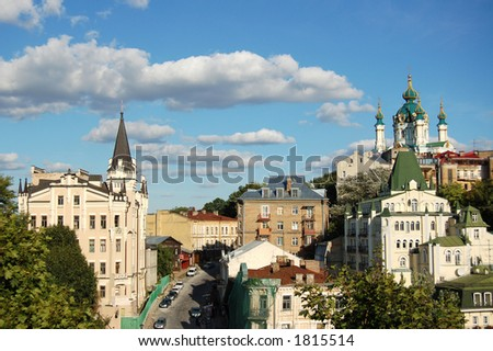 St. Andrew`s Church and tower of the king Richard Kiev, Ukraine