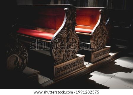 St. Barbara's Church, Kutna Hora, Czech Republic - bench Foto stock ©