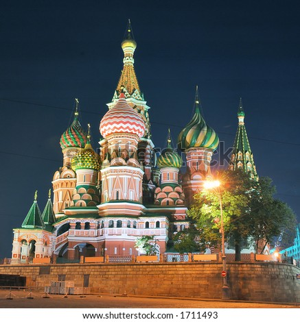 St. Basil Cathedral [at night] - stock photo