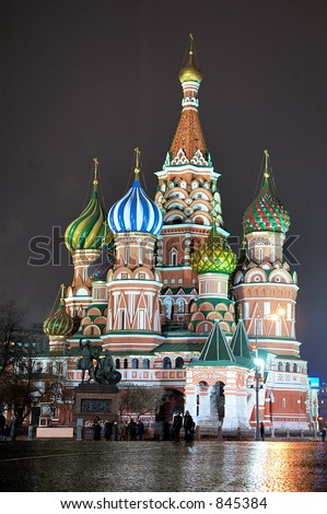 St. Basil Cathedral [at night] 4