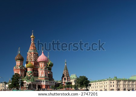 St Basil Cathedral built by Ivan the Terrible. Red Square, Moscow, Russia.