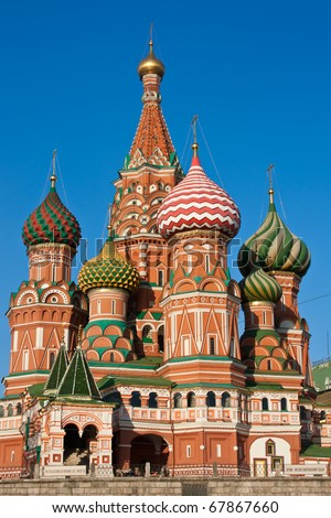 St Basil Cathedral in Moskow during sunset - stock photo