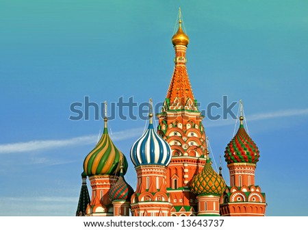 St. Basil Cathedral. Moscow.