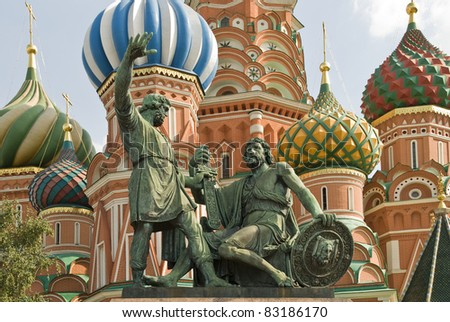 St.Basil Cathedral on Red Square in Moscow