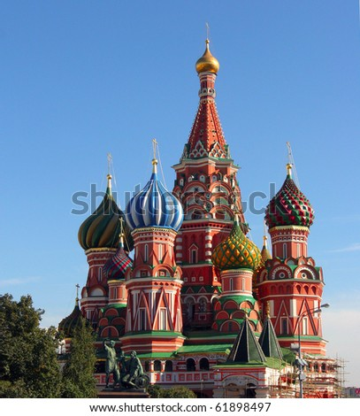 St. Basil Church Moscow Russia..