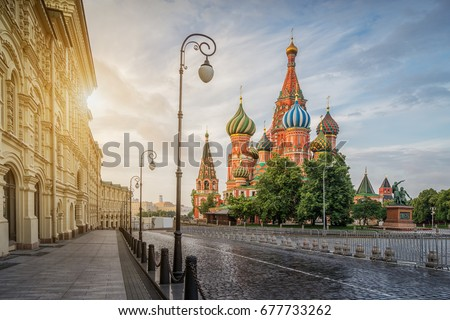 St. Basil's Cathedral #677733262