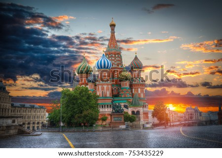 St. Basil's Cathedral - an Orthodox church on Red Square in Moscow, a well-known monument of Russian architecture.