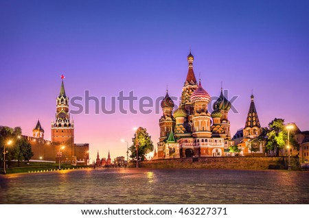 St. Basil's Cathedral and Spasskaya tower at sunset #463227371