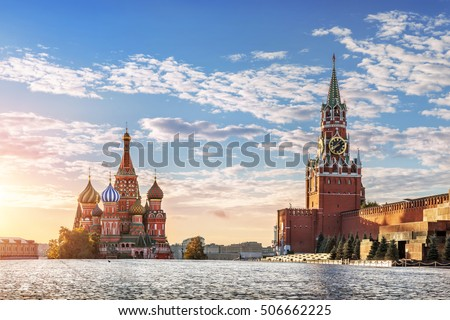St. Basil's Cathedral and Spasskaya tower on Red Square in Moscow in the morning sun #506662225