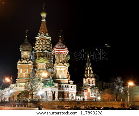 St. Basil's Cathedral,Moscow,Russia