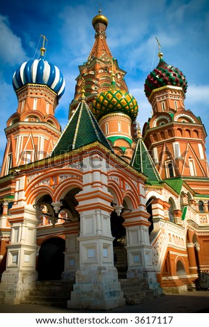 St Basil's Cathedral, Moscow, Russia