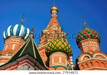 St. Basil's Cathedral. Moscow. Russia.