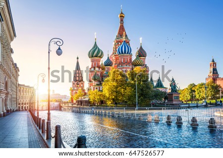Photo of  St. Basil's Cathedral on Red Square in Moscow and the morning autumn sun