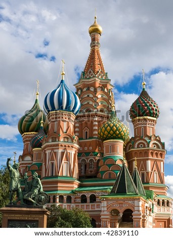 St Basil's Cathedral on Red Square, Moscow, Russia - stock photo