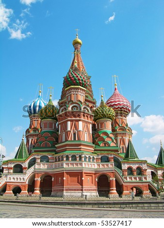 St.Basil's Cathedral (Pokrovsky Cathedral), Red Square, Moscow