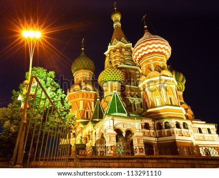St Basils cathedral on Red Square in Moscow at night
